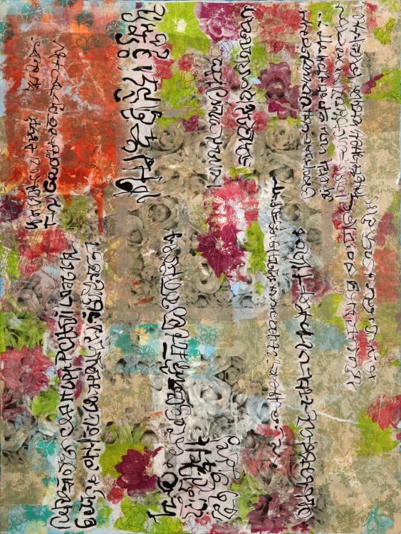 Willows-Maggie Carlson